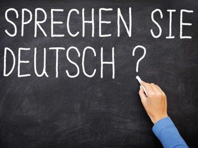 Немски език